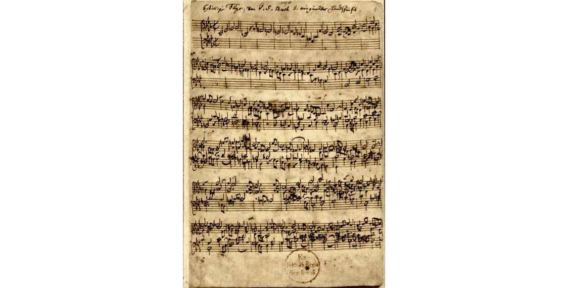 Manuscrito ofrenda musical